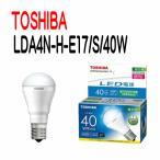 東芝 LED電球 ミニクリプトン形 断熱材施工器具対応 下方向タイプ 小形電球40W形相当 LDA4N-H-E17/S/40W【LDA4NHE17S40W】(LDA6N-H-E17/S後継機種)