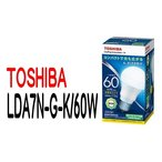 LED電球 TOSHIBA(東芝ライテック) E26口金 一般電球形 広配光タイプ 昼白色 一般電球60W形相当 LDA7N-G-K/60W 【LDA7NGK60W】