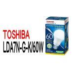 【10台セット】LED電球 TOSHIBA(東芝ライテック) E26口金 一般電球形 広配光タイプ 昼白色 一般電球60W形相当 LDA7N-G-K/60W 【LDA7NGK60W】