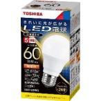 LED電球 TOSHIBA(東芝ライテック) E26口金 一般電球形 全方向タイプ 白熱電球60W形相当 電球色  LDA8L-G/60W-2 (LDA8LG60W2)