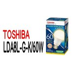 LED電球 TOSHIBA(東芝ライテック) E26口金 広配光タイプ 電球色 一般電球60W形相当 LDA8L-G-K/60W 【LDA8LGK60W】