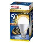 LED電球・電球形 E26口金 一般電球形 広配光タイプ 調光器対応 白熱電球50W形相当 電球色 TOSHIBA(東芝ライテック) LDA8L-G-K/D/50W 【LDA8LGKD50W】