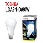 LED電球・電球形 E26口金 一般電球形 全方向タイプ 白熱電球80W形相当 昼白色 TOSHIBA(東芝ライテック) LDA9N-G/80W 【LDA9NG80W】