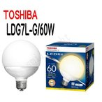 LED電球 TOSHIBA(東芝ライテック) E26口金 広配光タイプ 電球色 ボール電球形60W形相当 LDG7L-G/60W 【LDG7LG60W】(LDG9L-H/60Wの後継機種)
