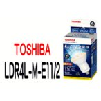 東芝TOSHIBA LED電球 LDR4L-M-E11/2  ハロゲン電球形 当社ネオハロビーム60W形相当 (中角)【LDR4LME112】