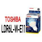 東芝TOSHIBA LED電球 LDR6L-W-E11  ハロゲン電球形 当社ネオハロビーム100W形相当 (広角)【LDR6LWE11】