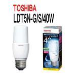 LED電球 E26口金 一般電球形 全方向タイプ 一般電球40W形相当 昼白色 TOSHIBA(東芝ライテック)  LDT5N-G/S/40W 【LDT5NGS40W】