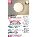 LEDバスルームライト(ランプ別売) TOSHIBA(東芝ライテック) LEDB88921