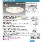 LEDダウンライト LED一体形 TOSHIBA(東芝ライテック) LEDD87002L(W)-LS 【LEDD87002LWLS】LEDD87002LW-LS