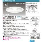 LEDダウンライト LED一体形 TOSHIBA(東芝ライテック) LEDD87002N(W)-LS 【LEDD87002NWLS】