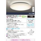LEDシーリングライト 6畳用 TOSHIBA(東芝ライテック) LEDH80179L-LD【LEDH80179LLD】