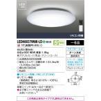 東芝 LEDシーリングライト 6畳用 調光 リモコン付  LEDH80379NW-LD 1台