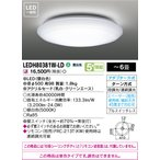 LEDシーリングライト TOSHIBA(東芝ライテック) 6畳用 LEDH80381W-LD【LEDH80381WLD】