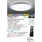 LEDシーリングライト ~8畳 TOSHIBA(東芝ライテック) LEDH81718X-LC 【LEDH81718XLC】