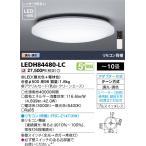 東芝 LEDシーリングライト 調光調色 10畳用 LEDH84480-LC 1台
