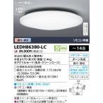 LEDシーリングライト 14畳用 調光調色 LEDH86380-LC 1台