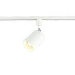 LEDスポットライト TOSHIBA(東芝ライテック) LEDS88007R ライティングレール配線ダクト用 ※ランプ別売り