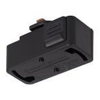 ライティングレール 引掛シーリングボディ(黒) TOSHIBA(東芝ライテック) NDR7010(K) 【NDR7010K】