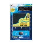 【送料無料!】DXアンテナ UHFブースターTU15L1B (15db形)