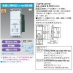[壁取付]熱線センサ付自動スイッチ(親器)(明るさセンサ・手動スイッチ付)(ホワイト)  パナソニック(panasonic) WTK1411W