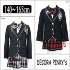 卒業式 子供スーツセット 女子 女の子 AKB風フォーマルスーツ 3028203 02白黒 03赤/140cm DECORA PINKY kc15(5/