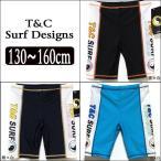 男の子 770103 タウカン スイムパンツ 黒×白 紺×白 水×白 130cm 140cm 150cm 160cm T&C Surf Designs ジュニア