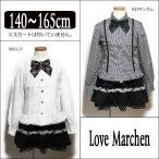 ショッピングブラウス 女の子 リボン付きブラウス 75009 932ギンガム 960ムジ 140cm 150cm 160cm 165cm Love Marchen ラブメルヘン  j5519 /