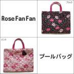 ショッピングプール プールバッグ 子供 女の子 Rose Fan Fan トート型 223301 ブラック ピンク B0031 (5  /