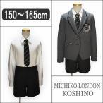 卒業式 子供スーツセット 女子 女の子 フォーマルスーツ パンツスーツ 2501-2501 グレー 150cm 160cm 165cm ミチコロンドン kc15(5 /