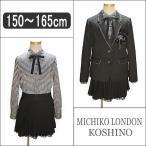卒業式 子供スーツセット 女子 女の子 フォーマルスーツ 2501-2502 黒 150cm 160cm 165cm ミチコロンドン kc15(5 /