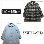 女の子 中綿コート 1059060 02オフホワイト 81サックス 140cm 150cm 160cm VANITY VANILLA j5618 (5/