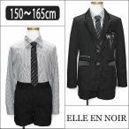 卒業式 子供スーツセット 女子 女の子 フォーマルスーツ 4601-2538 黒 150cm 160cm 165cm ELLE EN NOIR (5 /