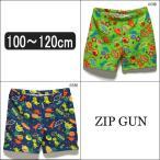ショッピング男の子 男の子 水着 恐竜柄スイムパンツ 26423 60緑 85紺 100cm 110cm 120cm ZIP GUN