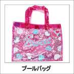 ショッピングプールバッグ 女の子 プールバッグ 子供 女の子 トート型 ハート柄 ピンク B0068