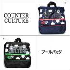 リュック型 プールバッグ 子供 男の子 B0076 紺 黒 B0076 COUNTER CULTURE/
