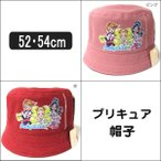 ショッピングプリキュア プリキュア 帽子 女の子 子供 30307-33 52cm 54cm 赤 ピンク /