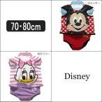 ディズニー ビブスーツ 上下セット 子供 男の子 女の子 A3261 70cm 80cm 12ミッキー 90デイジー Disney /