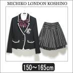 卒業式 子供スーツセット 女子 女の子 フォーマルスーツ 2601-2505 黒 150cm 160cm 165cm MICHIKO LONDON ミチコ (5/