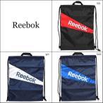 ナップサック プールバッグ 子供 男の子 124-520 フリーサイズ WT  RD SAX Reebok リーボック /