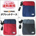 タブレットケース 男女兼用 YP2904 RED NVY CGR YAKPAK ヤックパック B0088 /
