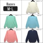 サーマル 長袖 Tシャツ レディース HWR4-001 M 9号 L 11号 020クリーム 340ブルー 370ネイビー 540グリーン 920ピンク Hanes ヘインズ /