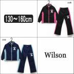 ショッピングジャージ ジャージ 上下セット 子供 女の子 WJ5943 130cm 140cm 150cm 160cm 08黒 20紺 Wilson ウイルソン (5 /