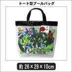 プールバッグ キッズ 男の子 日本製 ポケットモンスター XY&Z  トート型 PBI-980 B0090 /