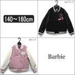 ブルゾン アウター 18703 女の子 子供 切替 スタジャン 140cm 150cm 160cm 05ブラック 10ピンク Barbie バービー (5/