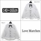 ブラウス シャツ 女の子 子供 93217 140cm 150cm 160cm 165cm 954ミズタマ 960ムジ Love Marchen ラブメルヘン/