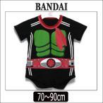 ベビー 仮面ライダー ロンパース 男の子 子供 SB4437 70cm 80cm 90cm 黒 BANDAI バンダイ /倉1