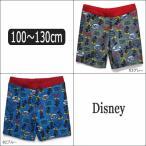 ショッピング男の子 スイムパンツ 水着 男の子 子供 22305 100cm 110cm 120cm 130cm 03グレー 82ブルー Disney ディズニー Mickey ミッキー ミッキーマウス /