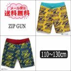 ショッピング男の子 スイムパンツ 水着 男の子 子供 26326 110cm 120cm 130cm 40イエロー 82ブルー ZIP GUN  ジップガン/