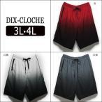 水着 メンズ サーフパンツ 2WAY STRETCH 大きいサイズ 4710 3L 4L 赤 白黒 灰黒 DIX-CLOCHE /