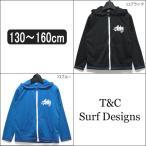 ラッシュガード 子供 長袖 男の子 水着 796184 タウカン フード付き 11ブラック 73ブルー 130cm 140cm 150cm 160cm T&C Surf Designs